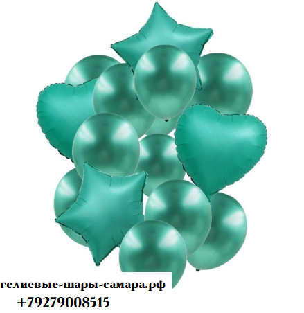Цветные  гелиевые шары фонтан 1_32