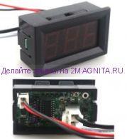 Амперметр постоянного тока 50А