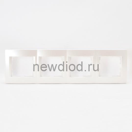 KARINA Рамка 4-ая горизонтальная б/вст жемчужно-белый перламутр (10шт/120шт)