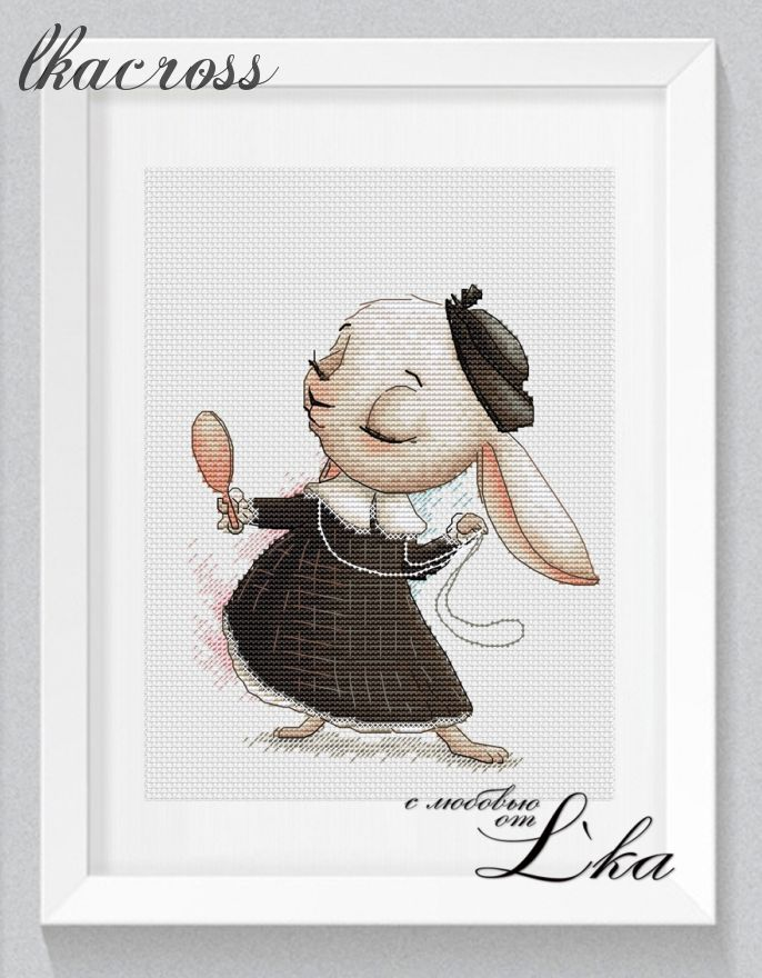 """A Flirtatious Girl"". Digital cross stitch pattern."