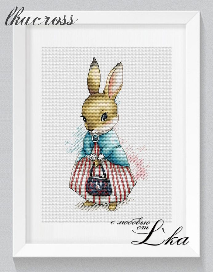 """Shy Girl"". Digital cross stitch pattern."