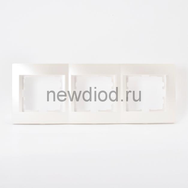 KARINA Рамка 3-ая горизонтальная б/вст жемчужно-белый перламутр (10шт/120шт)