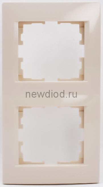 KARINA Рамка 2-ая вертикальная б/вст крем (10шт/120шт)