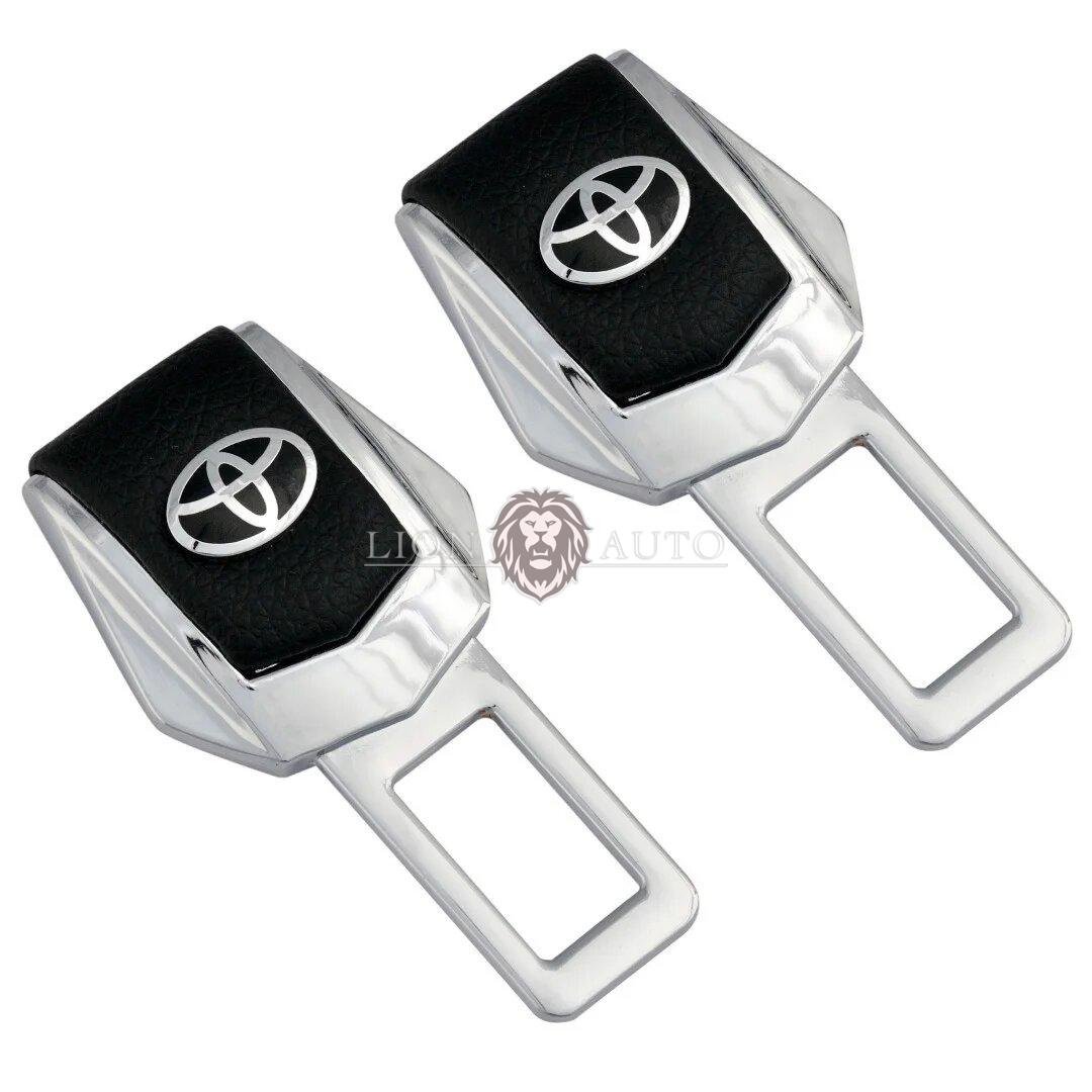 Заглушки ремня безопасности на Toyota (набор)