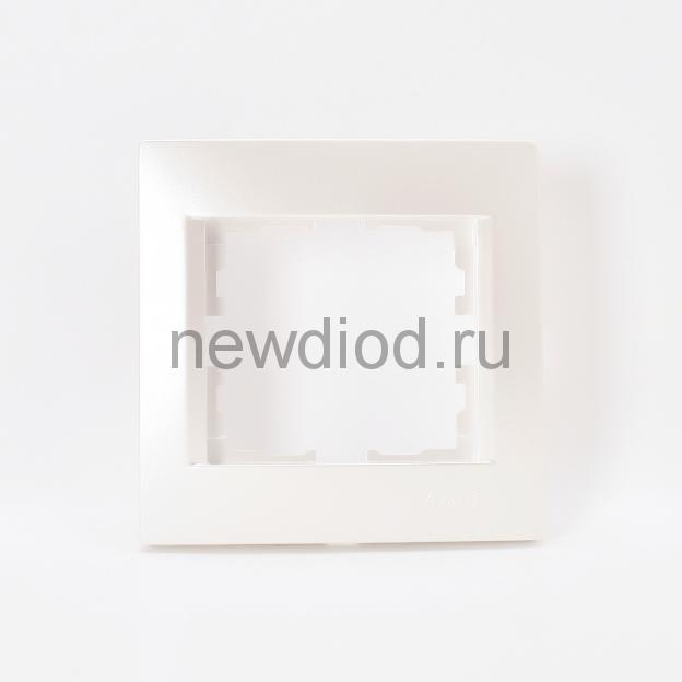 KARINA Рамка 1-ая горизонтальная б/вст жемчужно-белый перламутр (20шт/240шт)