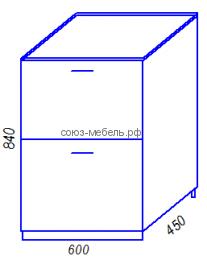Кухня Тиса H600-2Я