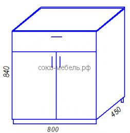 Кухня Тиса H800-1Я
