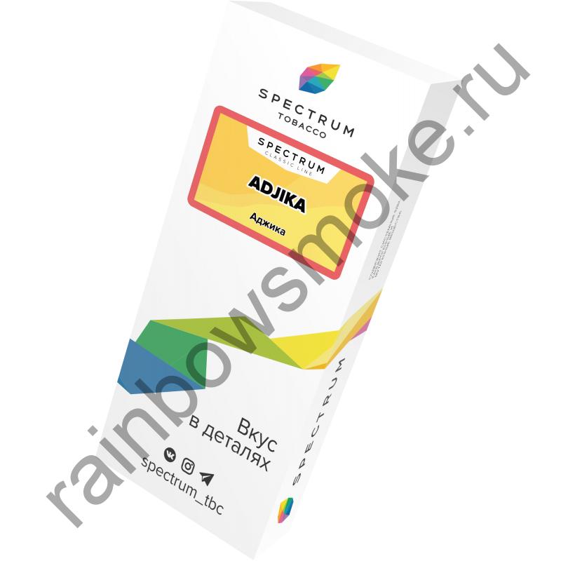 Spectrum 40 гр - Adjika (Аджика)