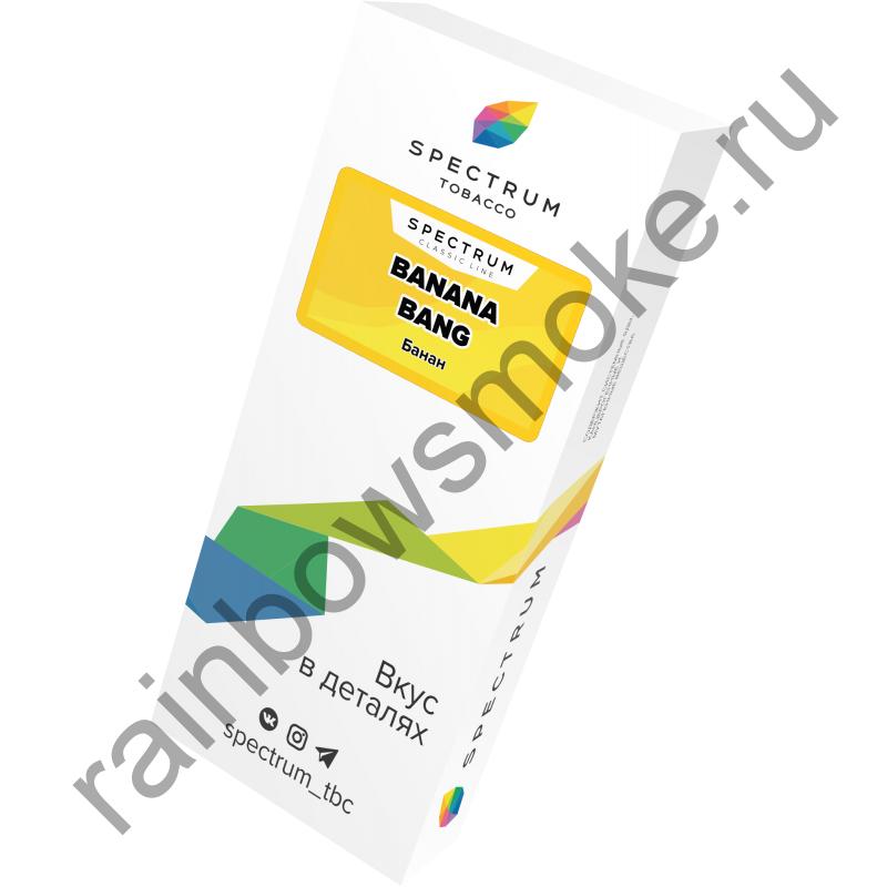 Spectrum 100 гр - Bang Banana (Бэнг Банан)