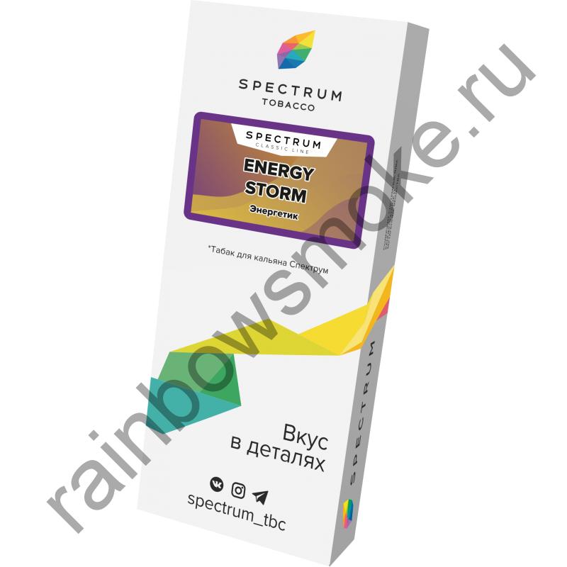 Spectrum 40 гр - Energy Storm (Энергетический Шторм)