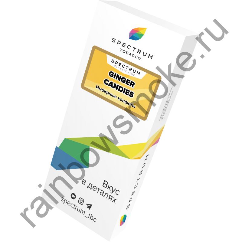 Spectrum 100 гр - Ginger Candies (Имбирные Конфеты)
