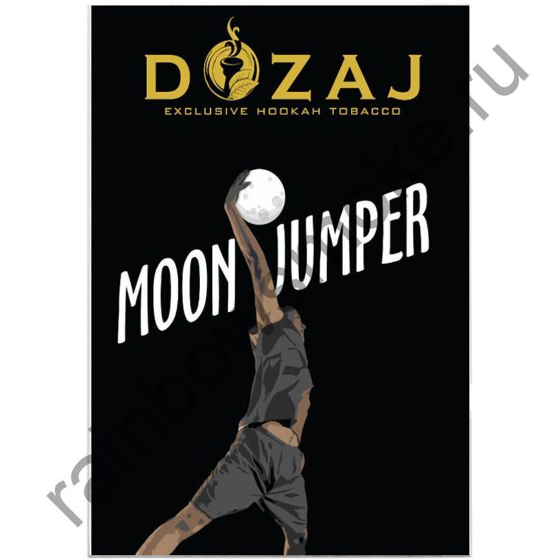 Dozaj 50 гр - Moon Jumper (Лунный Джампер)