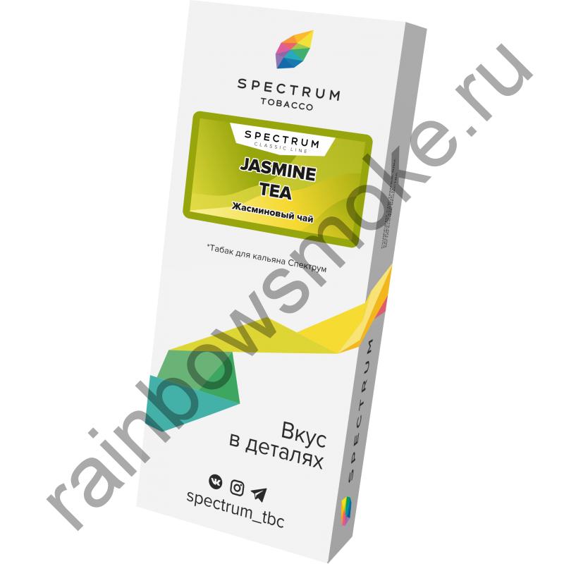 Spectrum 40 гр - Jasmine Tea (Жасминовый Чай)