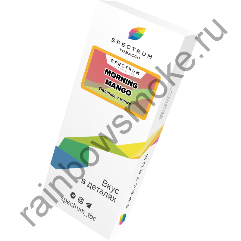 Spectrum 40 гр - Morning Mango (Утреннее Манго)