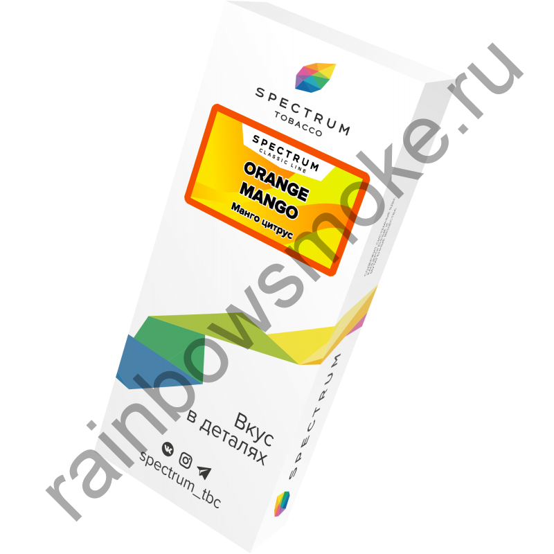 Spectrum 100 гр - Orange Mango (Апельсин Манго)