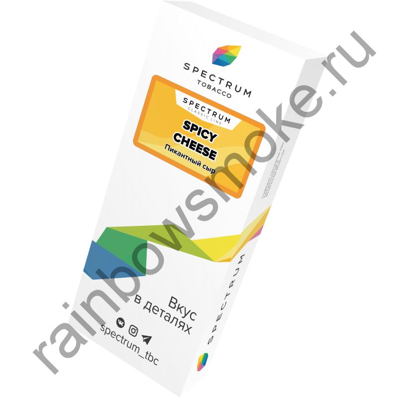 Spectrum 40 гр - Spicy Cheese (Пикантный Сыр)
