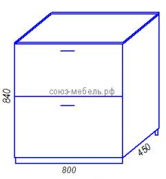 Кухня Настя H800-2Я