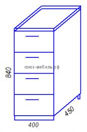 Кухня Настя H400-4Я