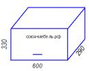 Модульная кухня Эра Г600
