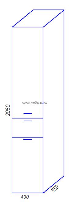Модульная кухня Эра ГП400