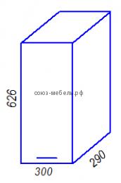 Модульная кухня Эра B300