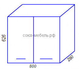 Модульная кухня Эра B800