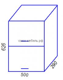 Модульная кухня Эра B500Г