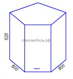Модульная кухня Эра BY600