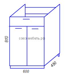 Модульная кухня Эра M600