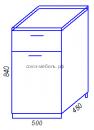 Модульная кухня Эра H500-1Я