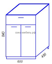 Модульная кухня Эра H600-1Я
