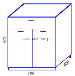 Модульная кухня Эра H800-1Я