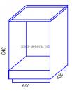 Модульная кухня Эра НПЛ600