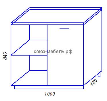 Модульная кухня Эра HY1000