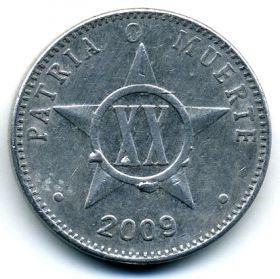 Куба 20 сентаво 2009