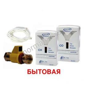 САКЗ-МК2-1Аi (бытовая) Ду 20.01 эн.нез.(СО+СН4) мини