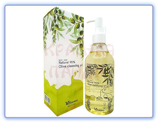 Elizavecca Olive 90% Cleansing Oil