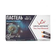 """""""VISTA-ARTISTA"""" Studio VASP-12 пастель художественная набор 12 цв."""
