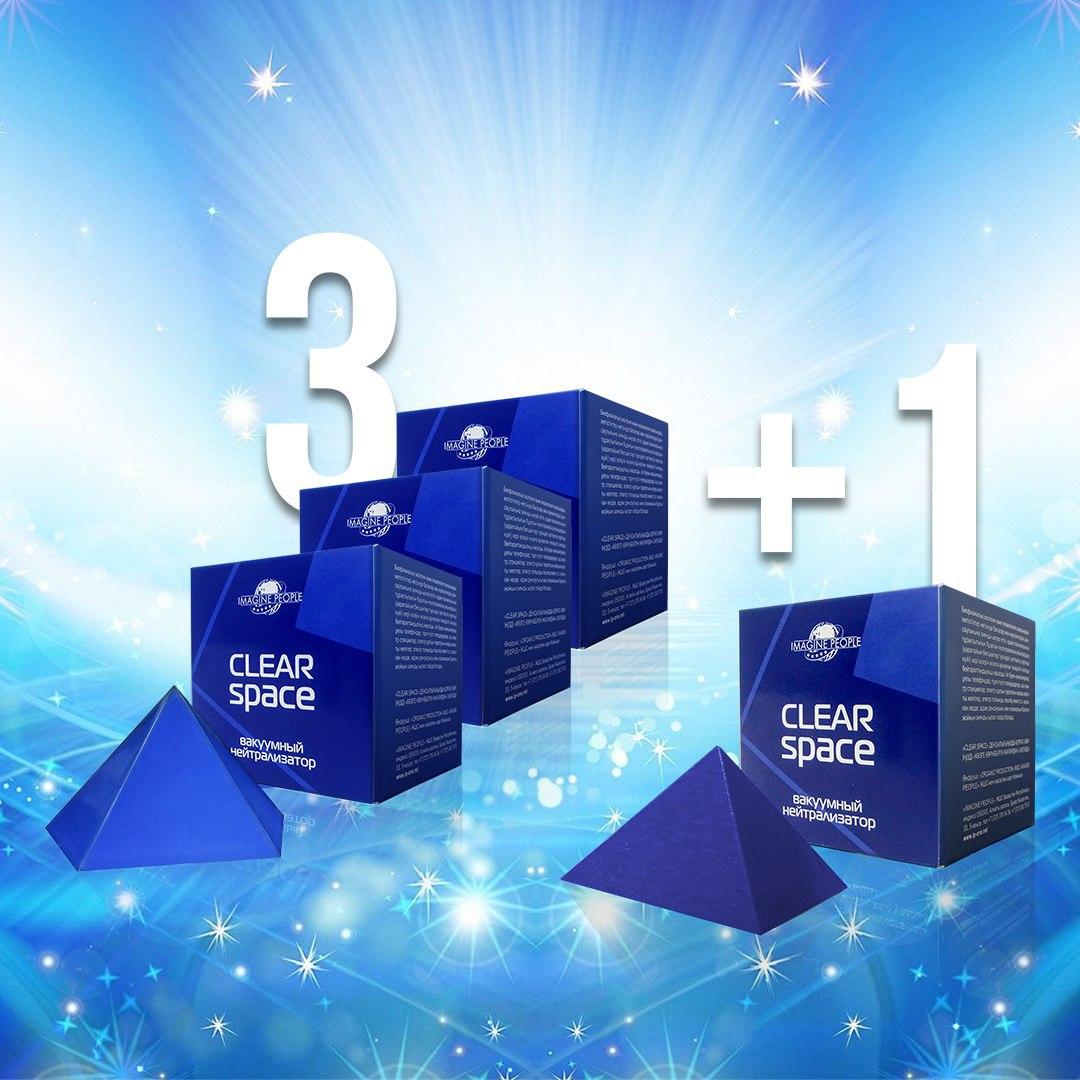 Clear Space (5ти гранная) 3шт + 1шт Clear Space (4х гранная)  в подарок!