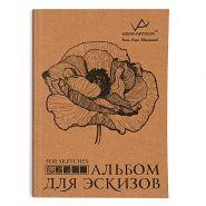 """VISTA-ARTISTA"" SHS-01 Альбом для эскизов 150 г/м2 А5 14.8 х 21 см склейка 32 л. белая бумага"