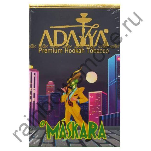 Adalya 50 гр - Maskara (Маска)