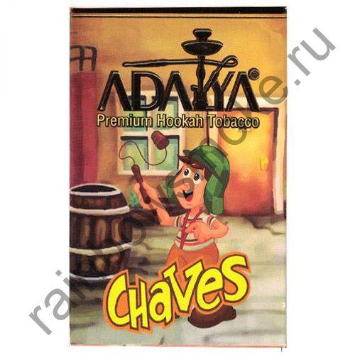 Adalya 50 гр - Chaves (Чавес)
