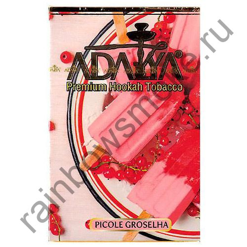 Adalya 50 гр - Picole Groselha (Пиколь Гросельха)