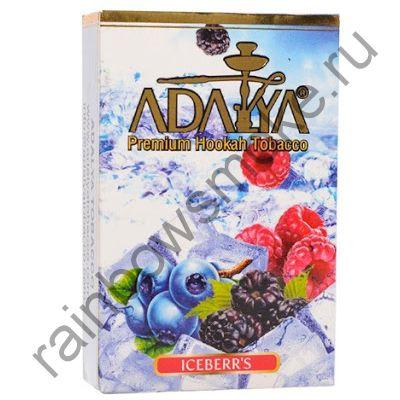 Adalya 50 гр - Ice Berryeis (Ледяные Ягоды)