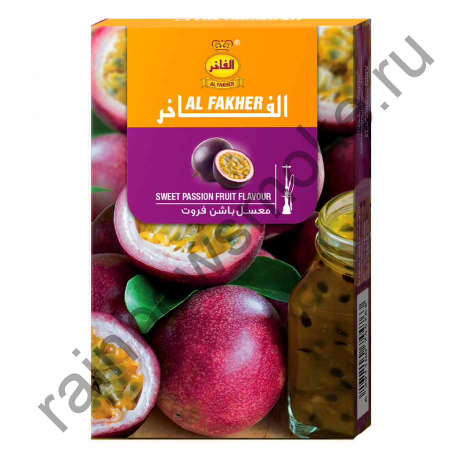Al Fakher 50 гр - Sweet Passion Fruit (Сладкая Маракуйя)