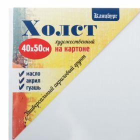 Холст 40х50 см на картоне хлопок 100% 3.0 мм акриловый грунт мелкозернистый