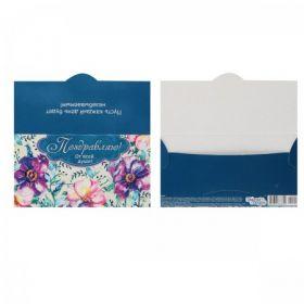 Открытка-конверт для денег 85*165 Поздравляю! Цветы текст тисн Миленд ЛХ-0049