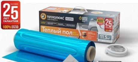 """""""Теплолюкс"""" Alumia Ультратонкий нагревательный мат на фольге"""