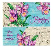 Конверт для денег -Поздравляем! Орхидеи- 1-20-0932