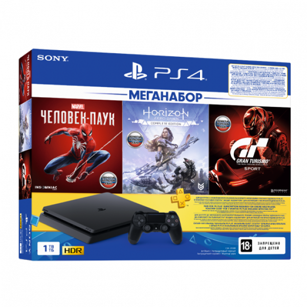 Sony PlayStation 4 Slim 1TB (CUH-2208B) + GTSport + Horizon Zero Dawn + Spider Man + PS Plus 3 месяца